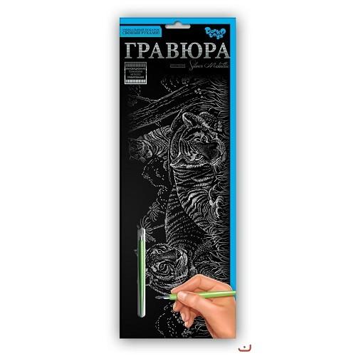 Набор Гравюра панор. 410х150 ДАНКО ТОЙС /32