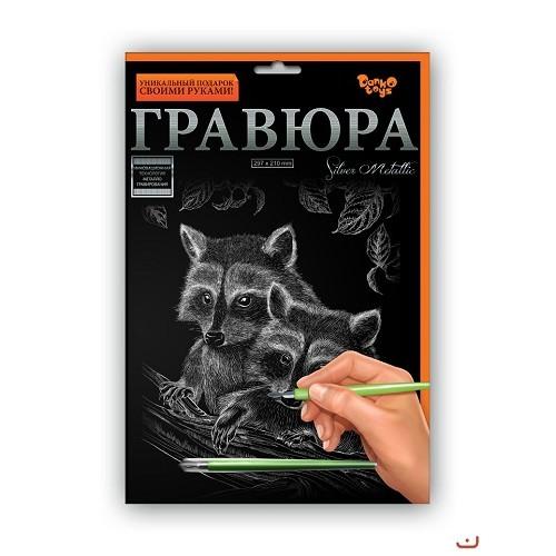 Набор Гравюра А4  297х210 /18 /36 ДАНКО ТОЙС