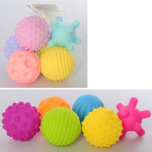 Игрушка KM261-261A (96шт) для купания, 6шт, 7см, пищалка, 2 вида, в сетке, 20-10-11см
