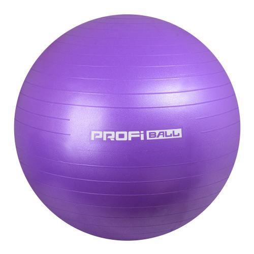 Мяч для фитнеса-65см M 0276 U/R  65 см, 900 грамм, ФИОЛЕТОВЫЙ, в цветной коробке
