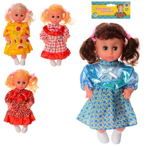 Кукла 140BV 34см, звук(плакса)