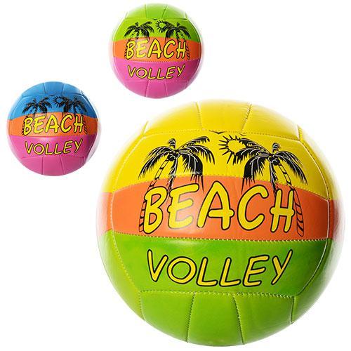 Мяч волейбольный EV 3205 официальный размер