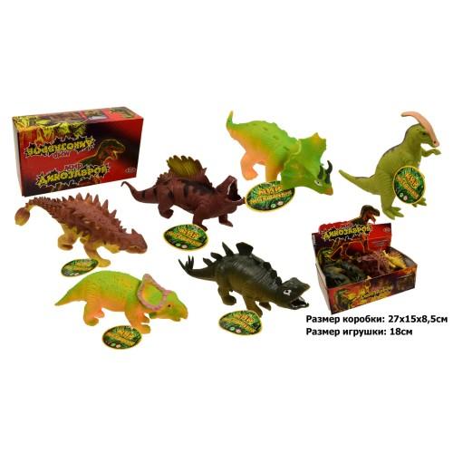 Животные силикон 7209 (432шт/2) Динозавры, 6 видов, 12 шт. в дисплее  27*15*9 см