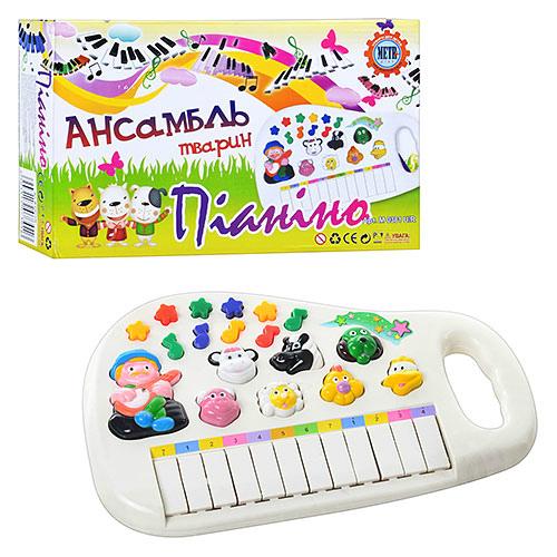 Пианино M 0381 U/R 28-17-6см