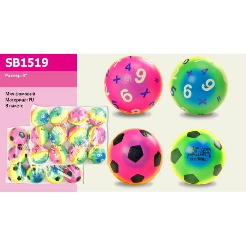 Мяч фомовый SB1519 PU 3'' 12 шт. в кульке