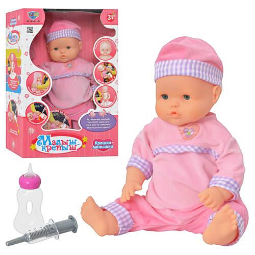 Пупс M 1446 U/R  Малыш-крепыш, функциональный, плачет, дрожит, болеет (насморк, кашель), аксессуары, рост 40 см