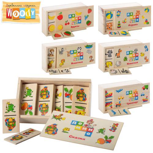 Деревянная игрушка Домино MD 0017