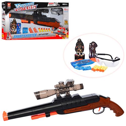 Ружье H9911 57см,водяные пули,мягк.пули-присоски5шт,очки,в кор-ке 60,5-30-7см