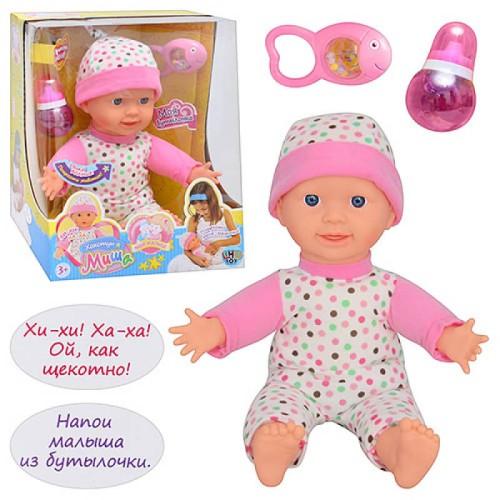 Кукла Пупс Многофункциональный Миша  JOY TOY 5316 сенсорный, смеется, бутылочка,погремушка,звук (рус) на бат-ке рост пупса 40 см в коробке 32 - 25 - 23 см