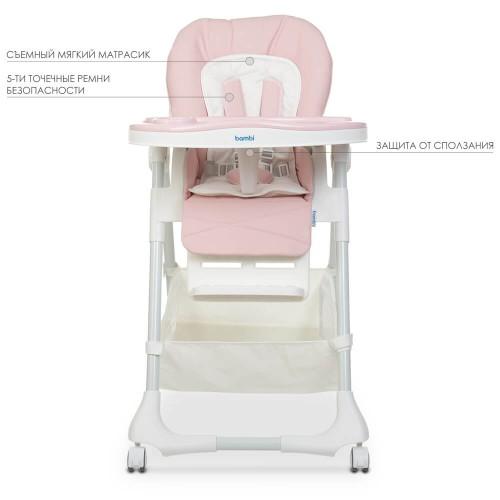 Стульчик для кормления M 3822 Baby Pink 5точ.ремни, столик выдв. 4колеса, кож.,розовый